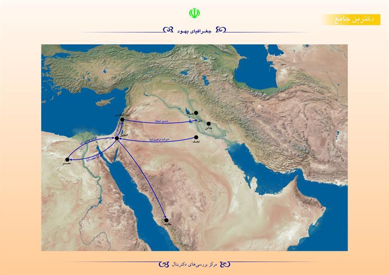 جغرافیای یهود